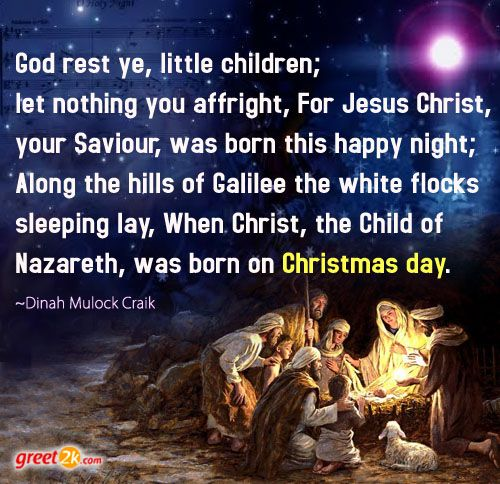 Little Baby Jesus Quote: God Rest Ye, Little Children; Let Nothing You Affright
