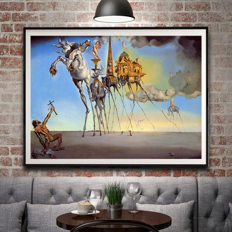 Salvador Dali Skull Art Silk Poster Decor 12x18 24x36