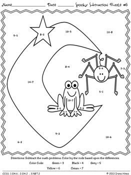 Spooky Subtraction Math Printables Color By The Code