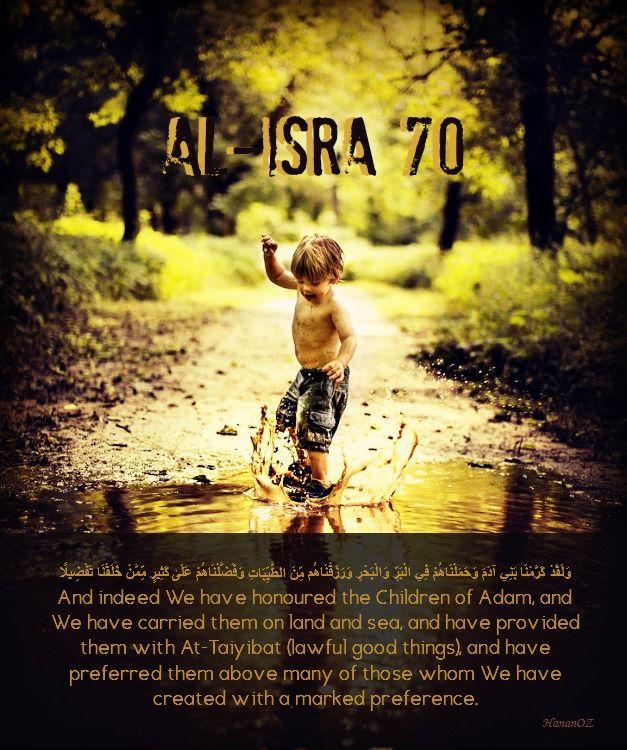 Al Isra 70 Quran Verses Quran Verses