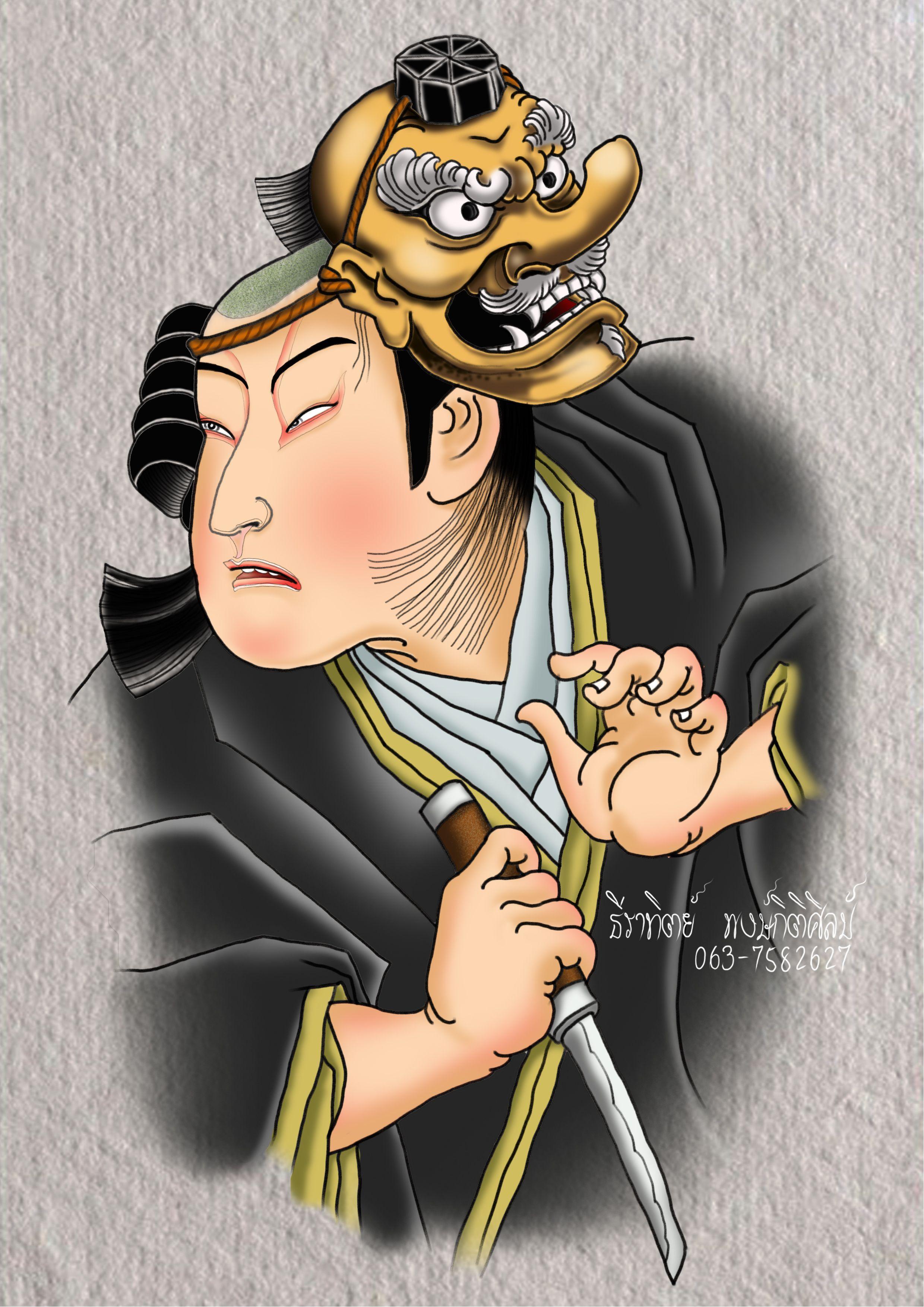 Japanese ลายส กญ ป น พ จ ตร ตลาดใหม สระหลวง ลายส ก งานออกแบบลายส ก Tattoo Thailand Tattoophichit ร านส กพ จ ตร โท ลายส กญ ป น ซาม ไร รอยส กร ปแมว