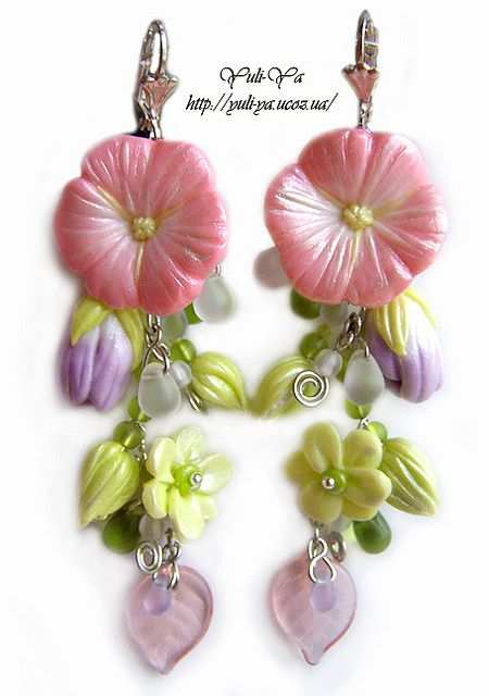 Alatariel Earrings