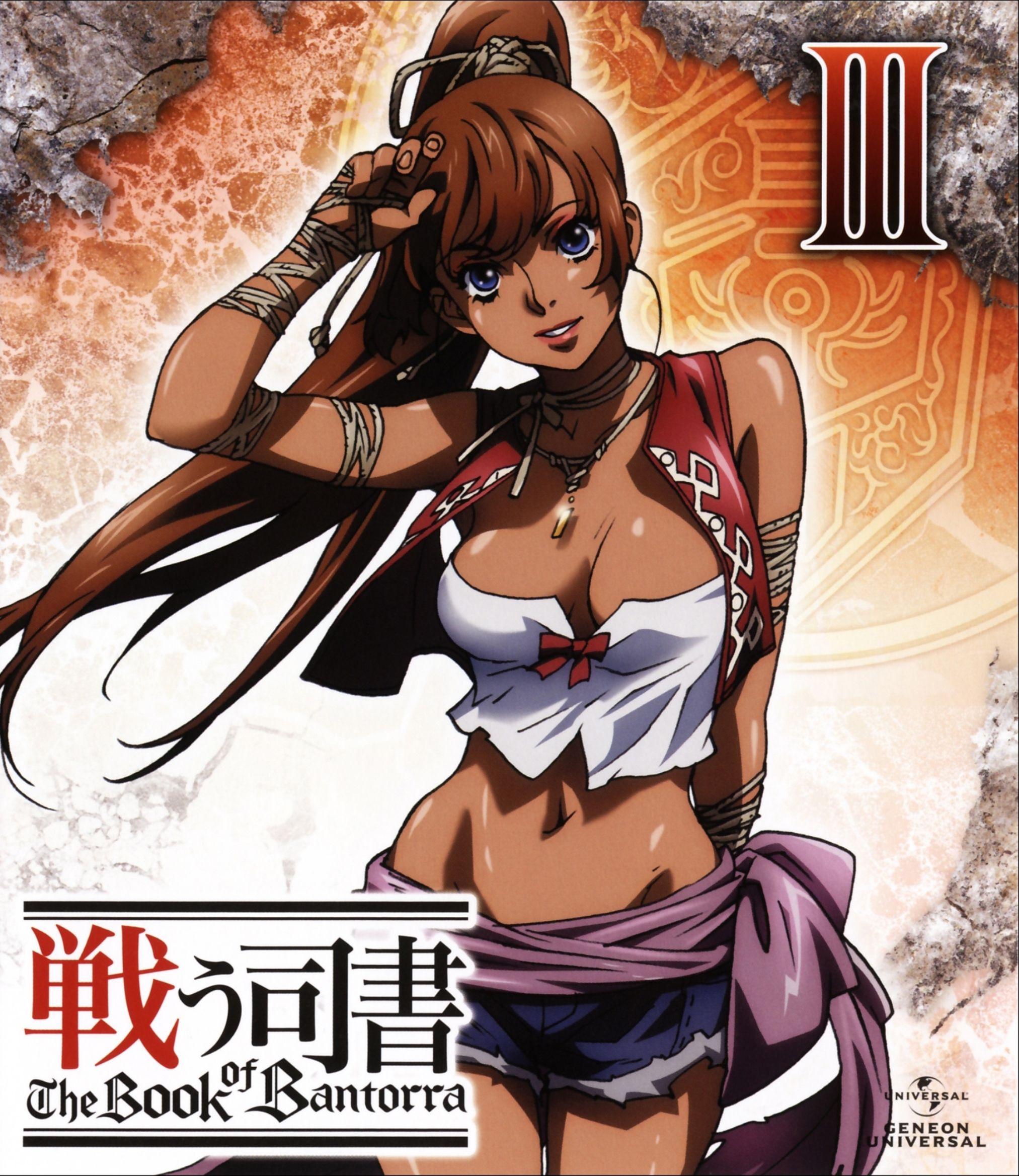 Tatakau Shisho The Book Of Bantorra