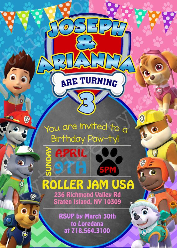 Personalized Paw Patrol Birthday Invitation For Twins