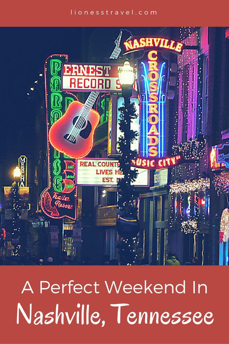 a perfect girls getaway weekend in nashville, tennesse | nashville