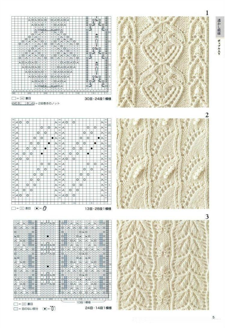Knitting Pattern Book 260 by Hitomi Shida 2015 - 轻描淡写 - 轻描淡写 ...