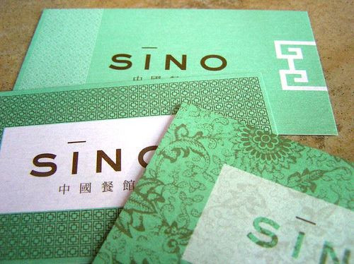 Business card of Sino.