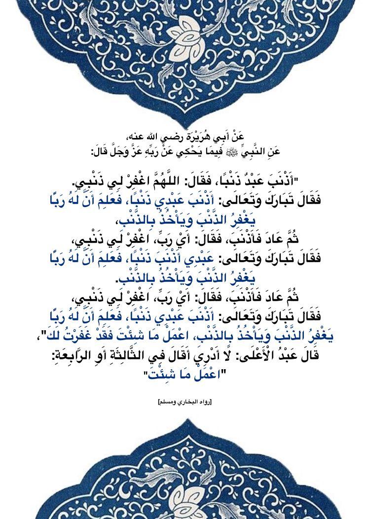 حملة ع ل م العاشرة باللغة العربية Art Quotes Chalkboard Quote Art Chalkboard Quotes