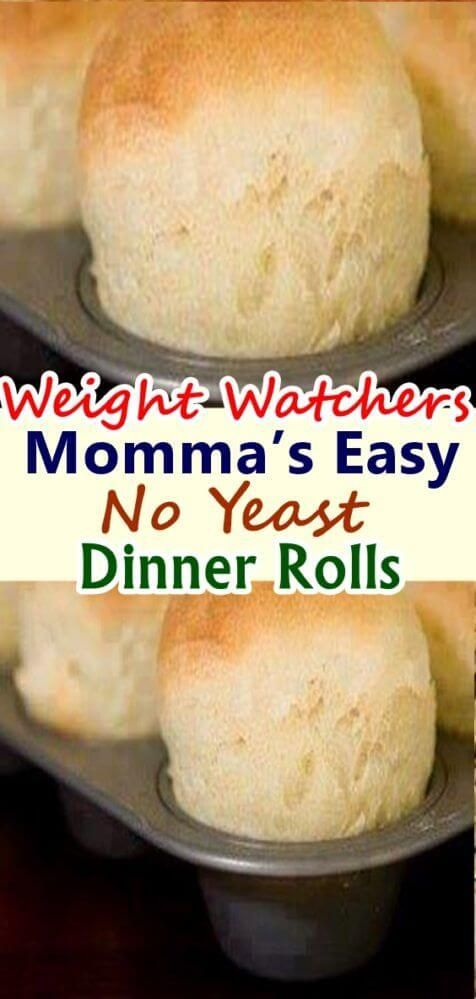 Momma S Easy No Yeast Dinner Rolls No Yeast Dinner Rolls Yeast