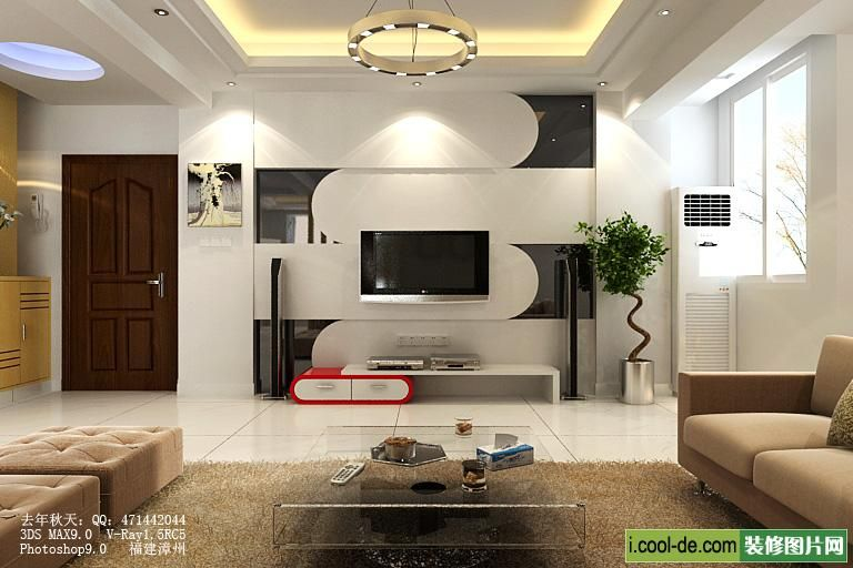 40 contemporary living room interior designs living room for Living room tv designs modern