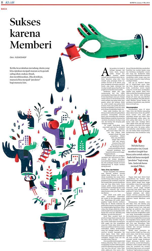 Illustration For Kompas Klass Newspaperfri Mei 9 14 Sukses Karena Memberi Book Design Book Design Layout Newspaper Design