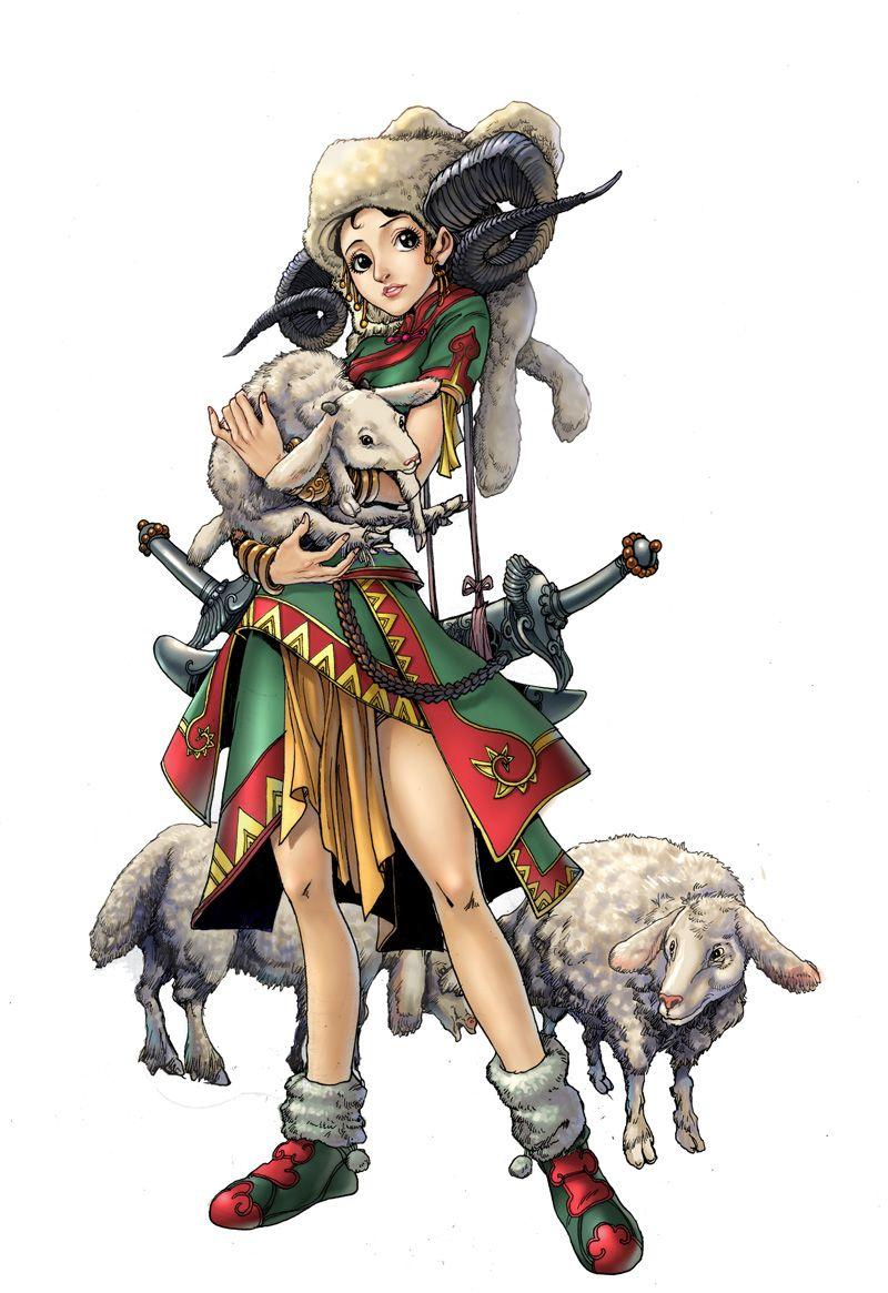 Chinese Zodiac Sheep 1955, 1967, 1979, 1991, 2003, 2015
