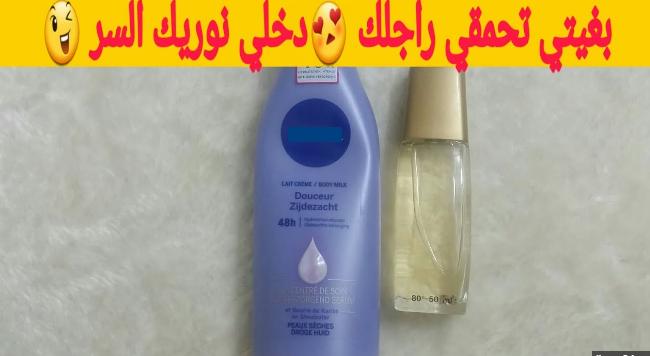 تعطير الجسم كيفيه تعطير الجسم اسهل وصفة لتعطير الجسم تعطير الجسم للمتزوجات Hand Soap Bottle Soap Bottle Soap