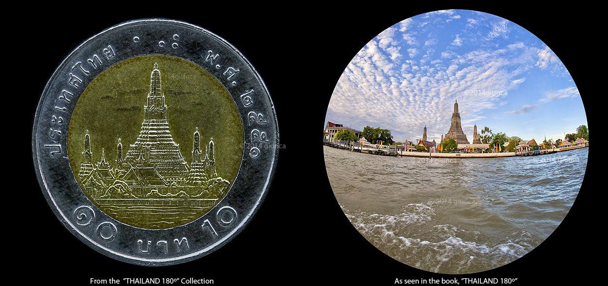 Image Of 10 Baht Coin The Temple Of Dawn Or Wat Arun ว ดอร ณฯ