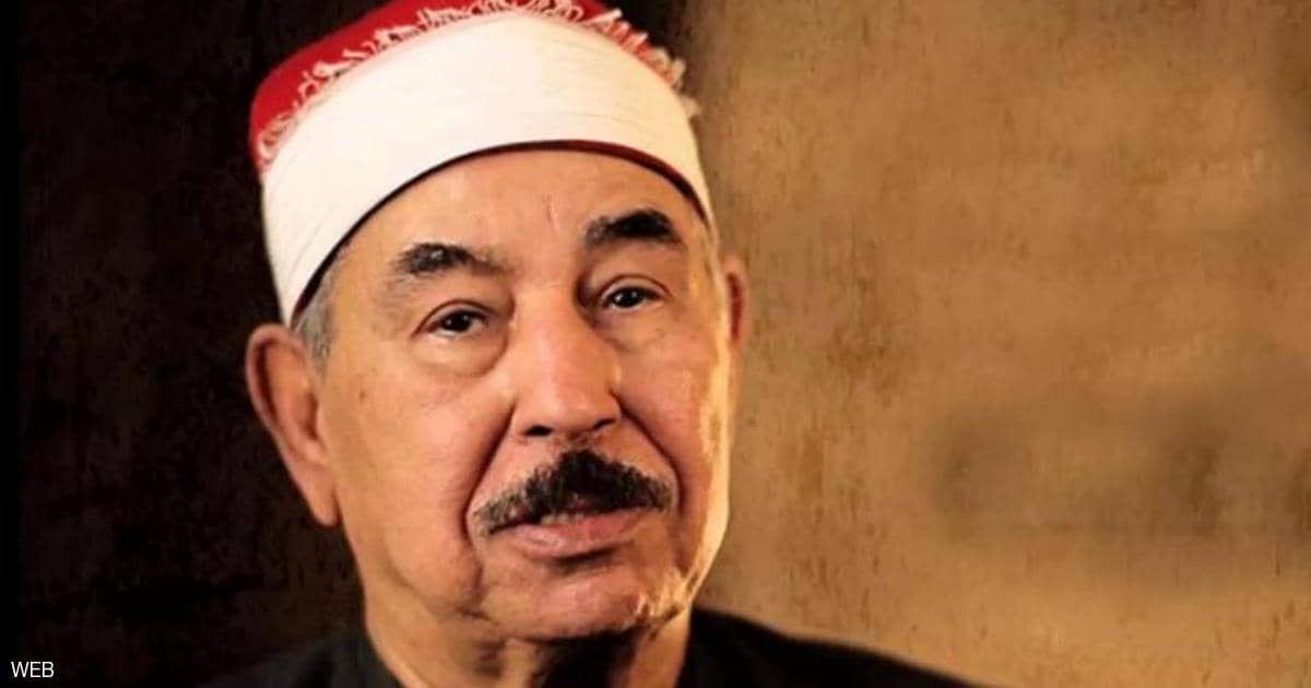 مصر وفاة نقيب القراء محمد محمود الطبلاوي أخبار سكاي نيوز عربية Noble Quran Download Books Quran