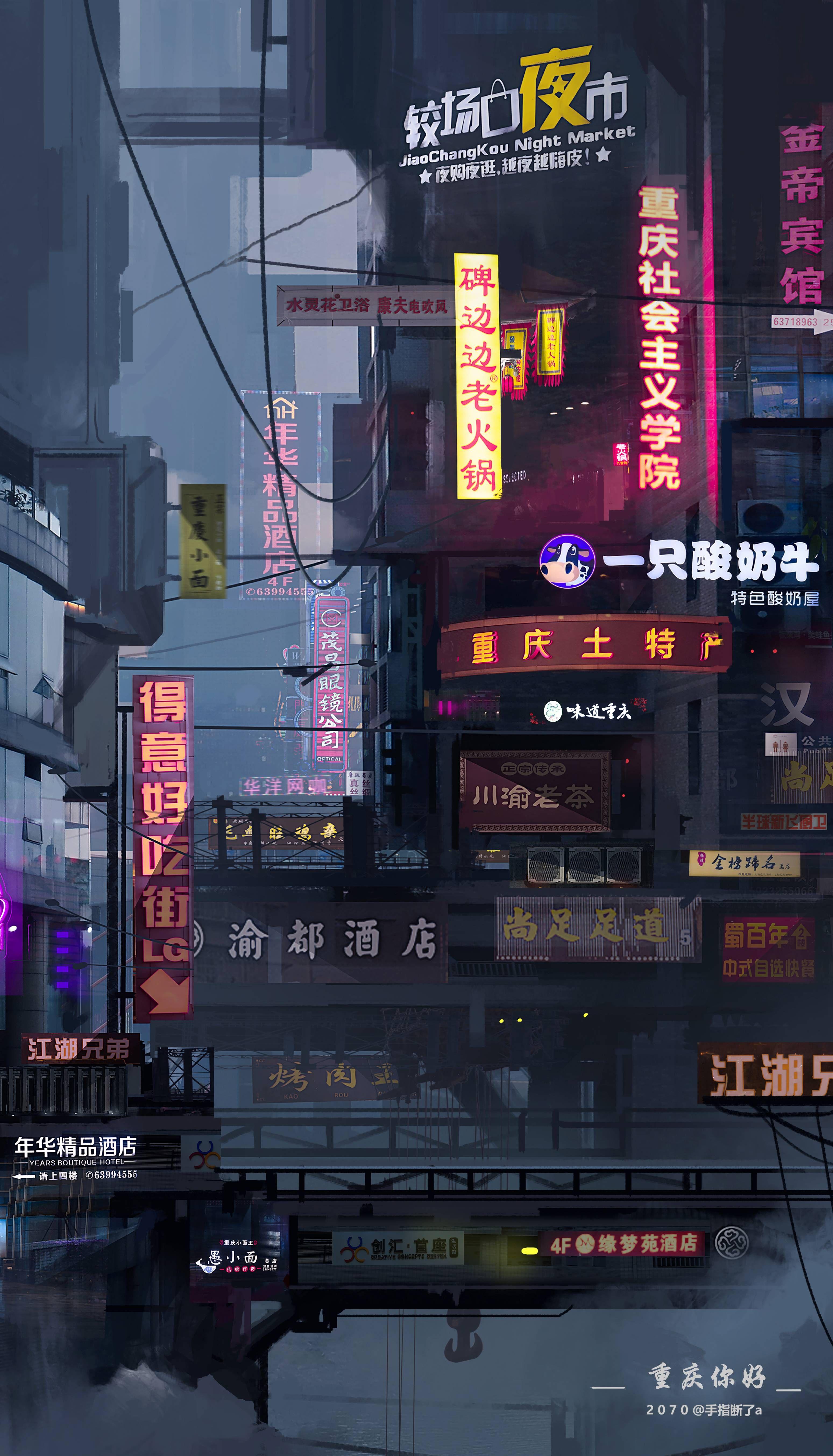 Hello Chongqing Anime Scenery Wallpaper Pixel Art Background Cyberpunk City