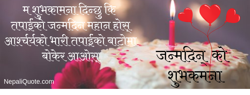 birthday wishes birthday wishes in i birthday images