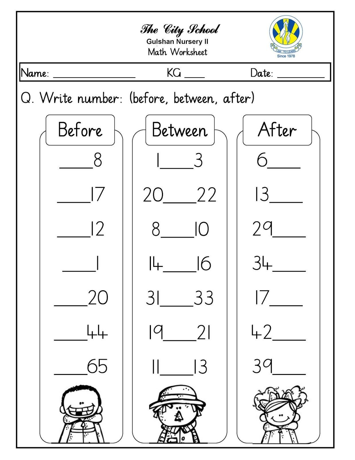 Part Part Whole Worksheet Numbers Before After And Between