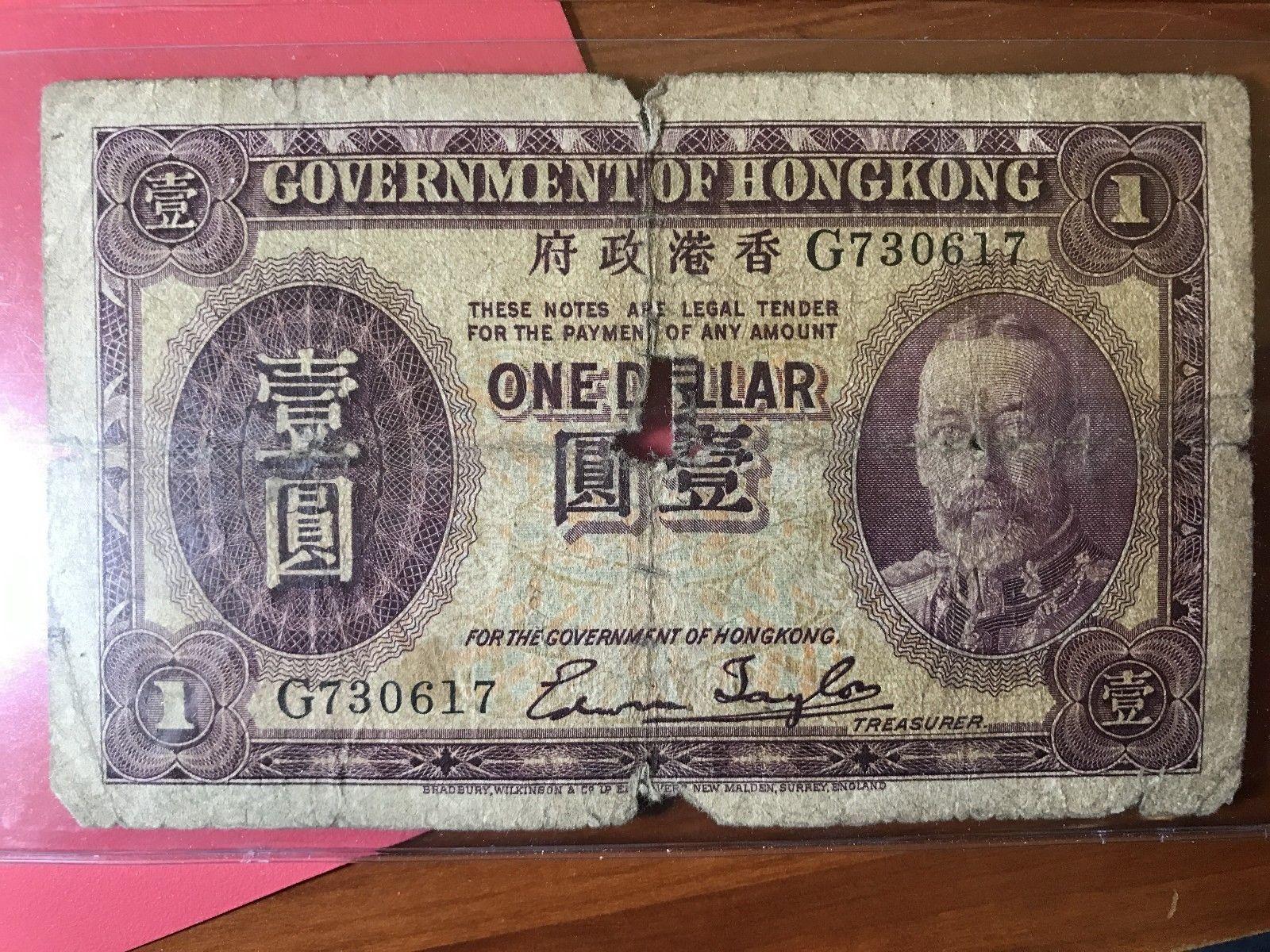 coins #collectibles Hongkong old 1 dollar world paper money
