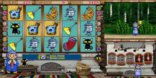 Бесплатные игровые автоматы кекс обезьяна игровые автоматы с призовыми