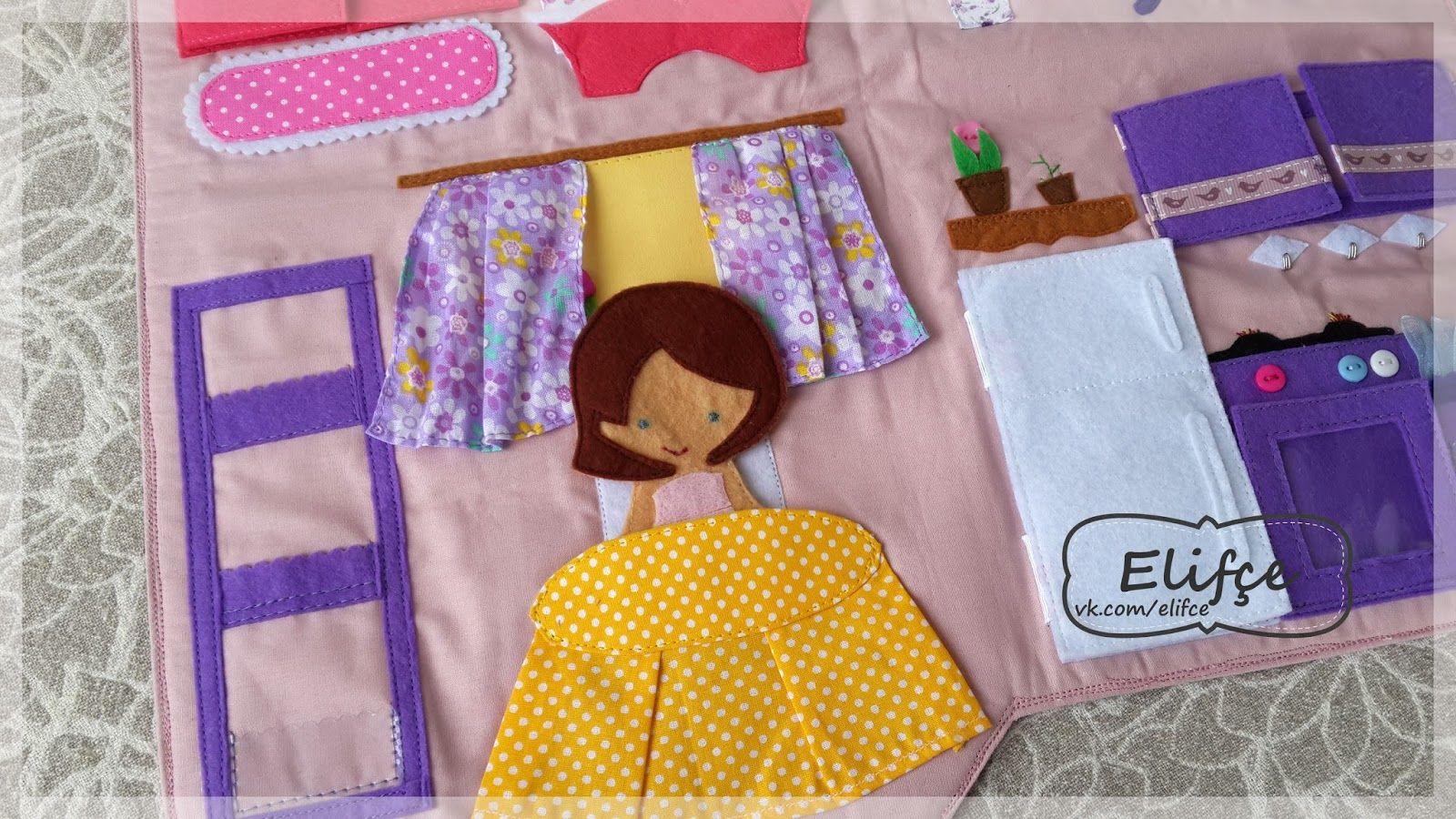 Привет! Наша сумка- дом для куклы готова!!! И пусть там ...