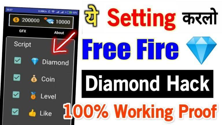 Get Unlimited Diamonds On Free Fire Free Fire Diamond Script Diamonds App 2019 Korrente In 2020 Diamond Free New Tricks Free Gift Card Generator