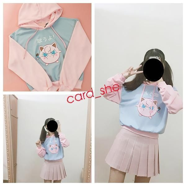 Jigglypuff Purin Pattern GirlS Hoodies Sweaters Coats Cute Students Anime Pink