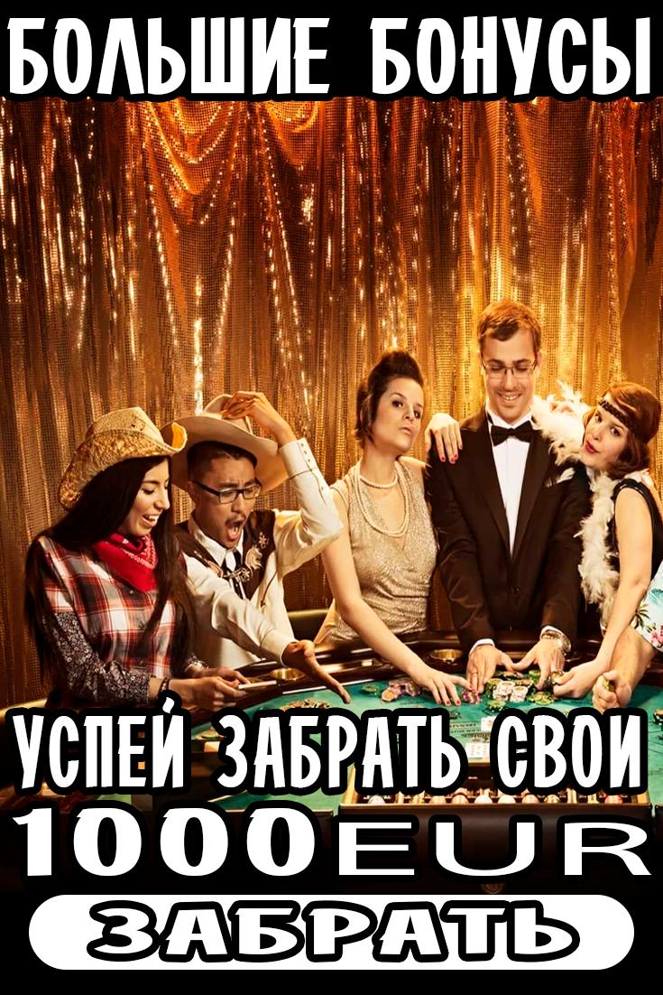 казино вулкан офицальный