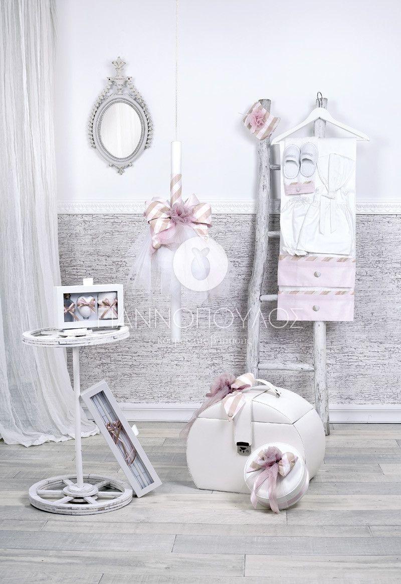 """Σετ Βάπτισης Γιαννόπουλος """"Pink Caramel"""" 132307 http"""
