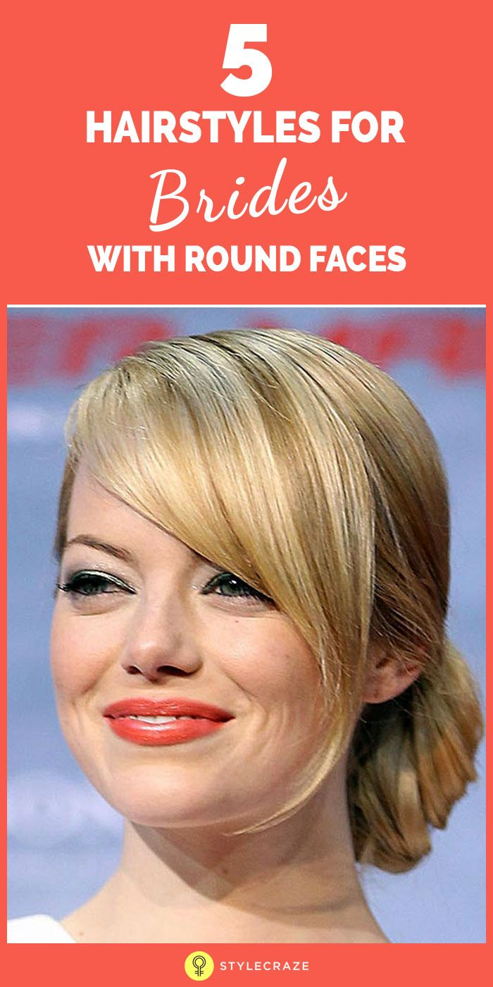 20 Best Hairstyles For Brides With Round Faces forecast
