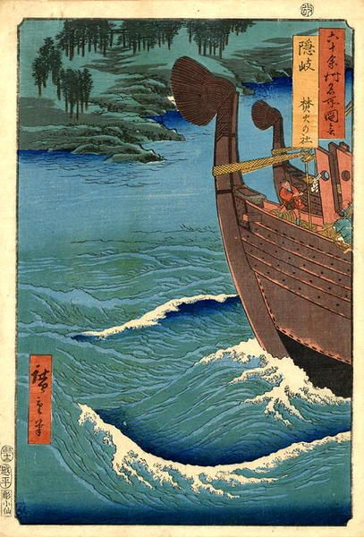 Hiroshige_1_Ando-Famous_Places_in_the_60_odd_Provinces-Saruki-00032942-021023-F06.jpg (407×600)