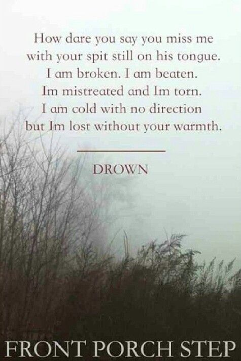 I Love This Song So Much Drown Front Porch Step