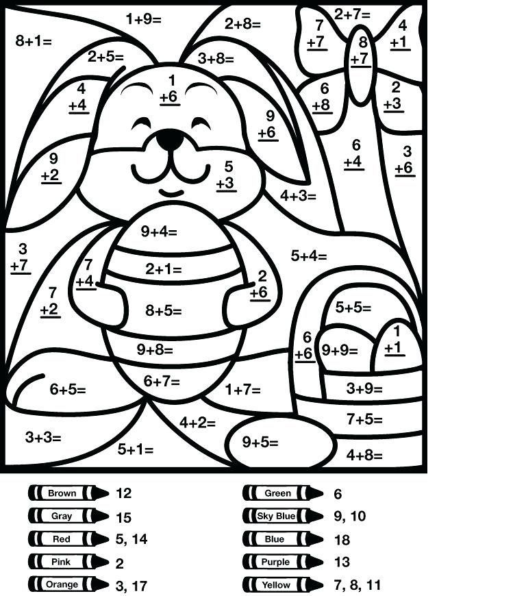 Addition Coloring Worksheets 4th Grade Easter Math Worksheets, Free  Printable Math Worksheets, Math Coloring Worksheets
