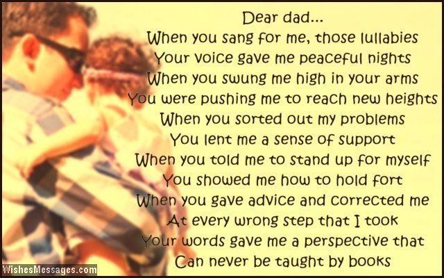 Thank you poems for dad dads perspective and advice thank you poems for dad spiritdancerdesigns Images
