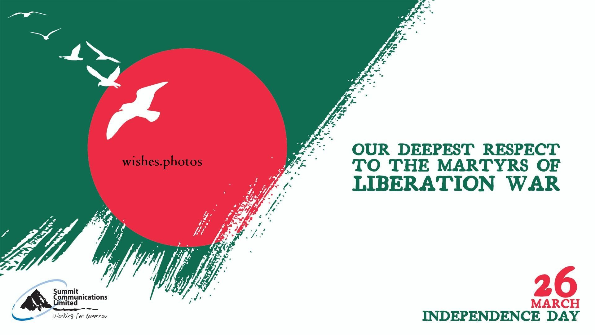 20 Wonderful Happy Independence Day Images For Bangladesh Happy