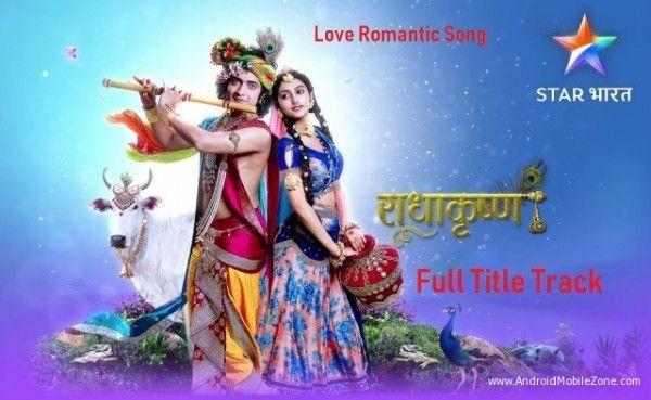 Free Download Radha Krishna Best Bhakti Song O Kanha Ab To Murli Madhur Suna De Aaj Ringtone To Your Mobile Phone From Andr Bhakti Song Krishna Songs Krishna