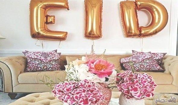 أفكار فاخرة لديكور لنشر البهجة والسعادة في عيد الفطر Eid Decoration Eid Mubarak Decoration Eid Gifts