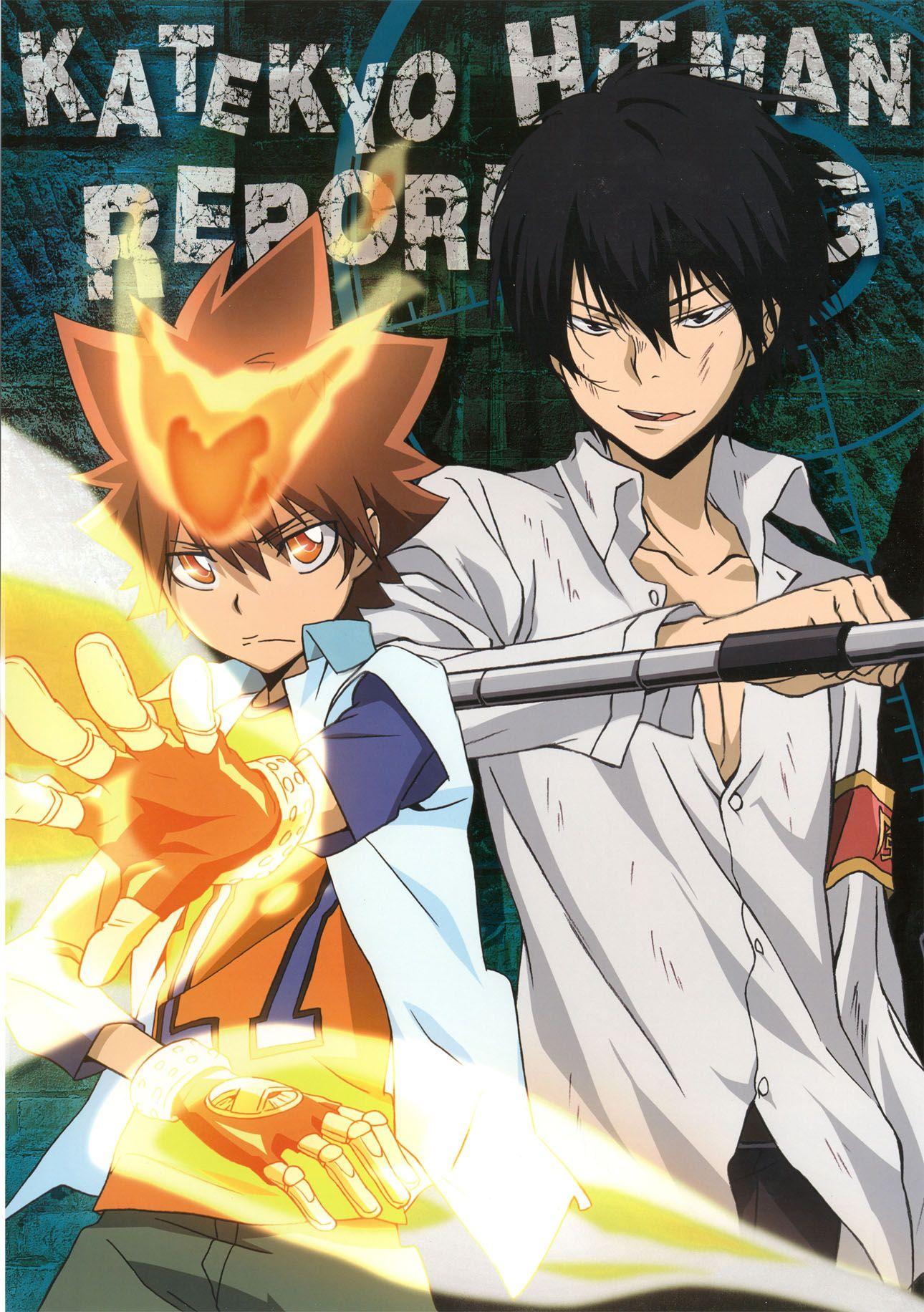 Kyoya Hibari Character Reborn Series Tsunayoshi Sawada