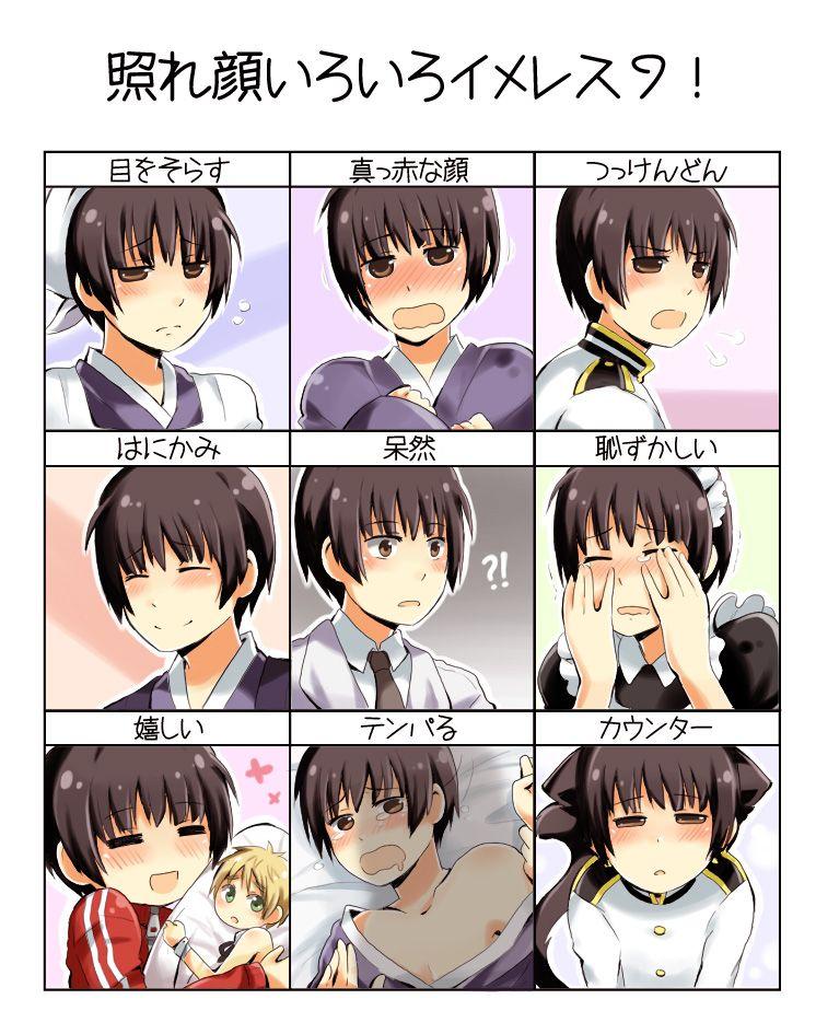 Blushing Faces Meme Japan By Suikka On Deviantart Japan Hetalia