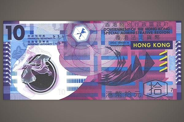 The World S Most Beautiful Currencies Currency Design Money