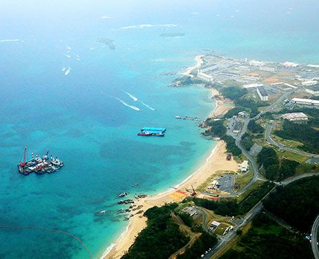 NAGO, Okinawa Prefecture--The discovery of what is believed to be a stone anchor of a medieval ship in the Henoko district may delay construction work on a new U.S. air base. The artifact was found during survey work in Camp Schwab by members of the Nago City Board of Education and local researchers.  Read more: http://ajw.asahi.com/article/behind_news/social_affairs/AJ201503140045