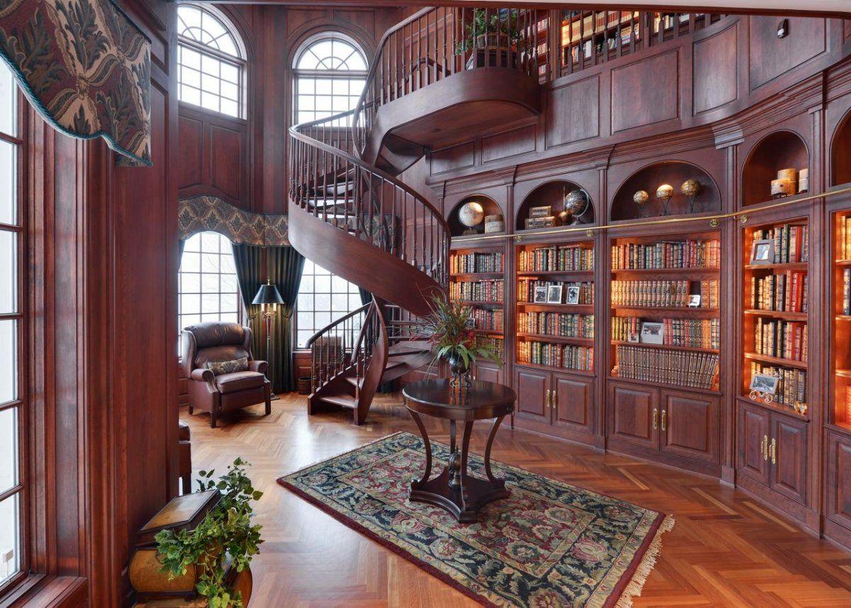 дом для книги картинки ютубе видео