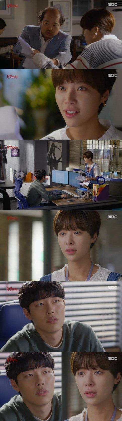 Added episode 3 captures for the Korean drama 'Lucky Romance'.