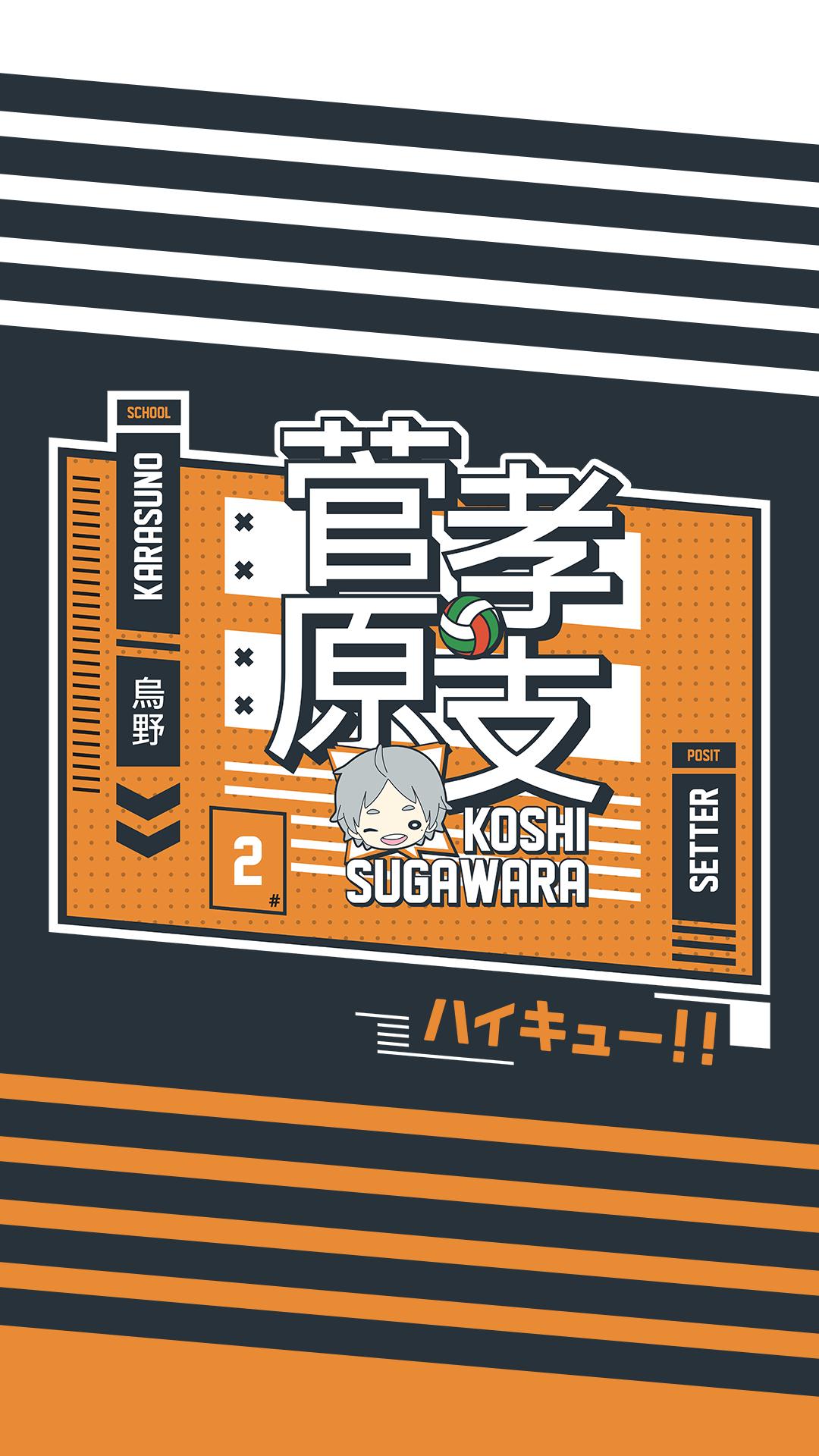 Sugawara Koushi Wallpaper Karasuno In 2020 Haikyuu Wallpaper Haikyuu Fanart Anime Cover Photo