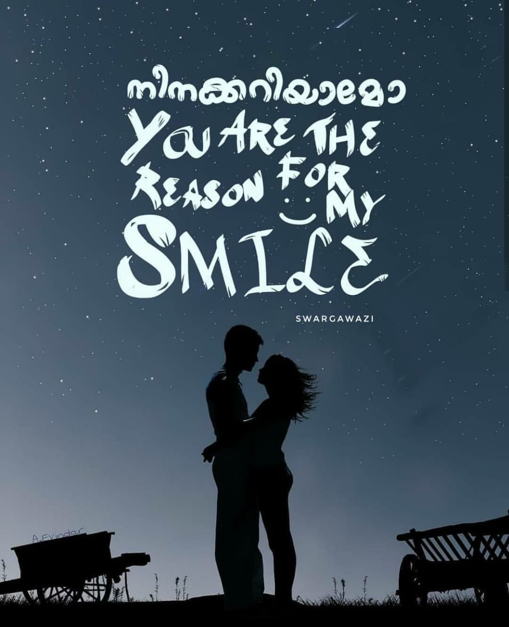 Malayalam Love Pudse Get Lost: Sathyam Chettante Meenootty T Quotes Love Quotes And
