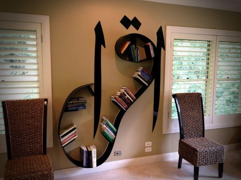 Iqra bookshelf: