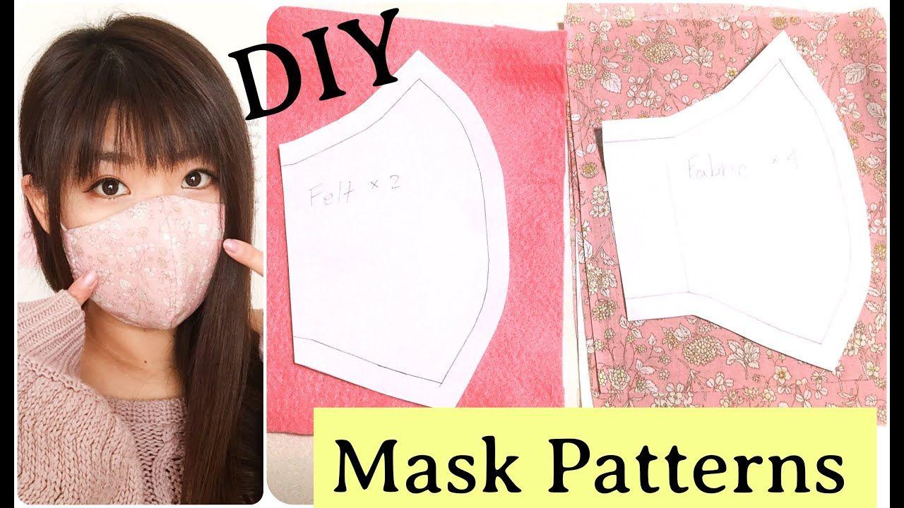 How To Make Original Mask Patterns Diy マスクの型紙の書き方 作り方