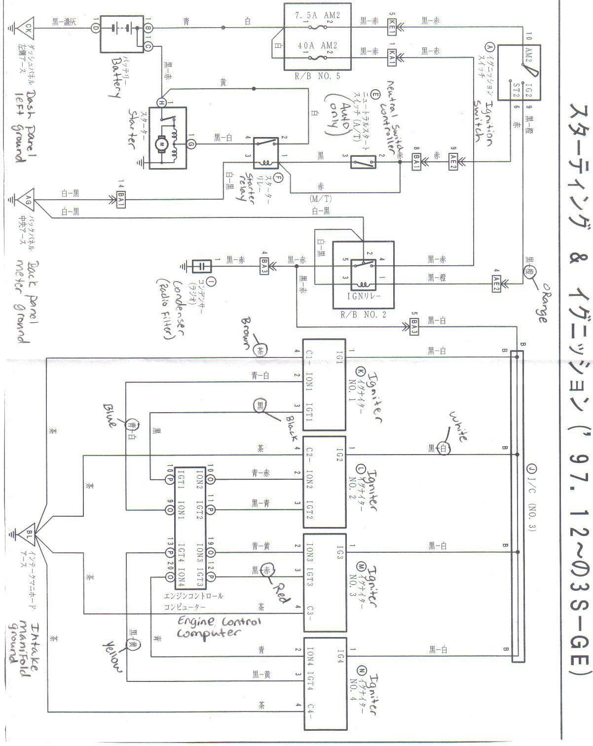 [DIAGRAM] 3sge Wiring Diagram