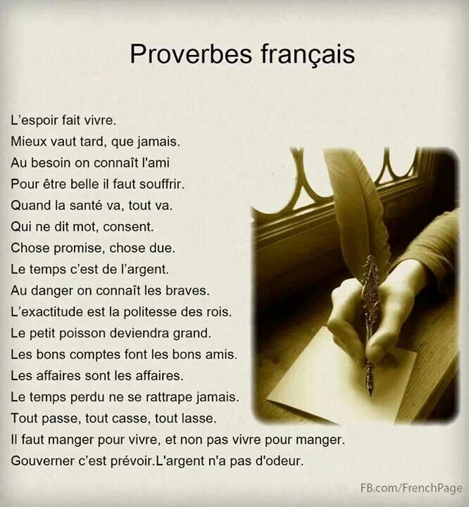 Proverbes Francais French Language Lessons French Proverbs Teaching French