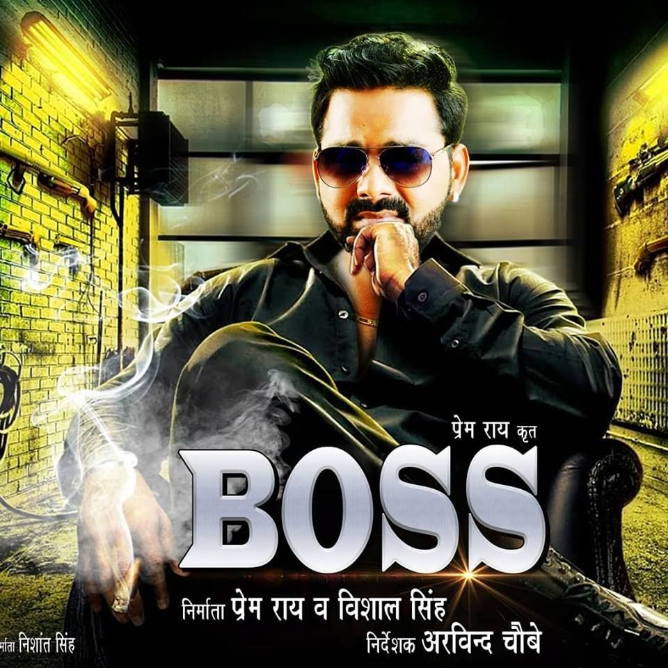 Boss Bhojpuri Movie (2019): Wiki, Video, Songs, Poster, Release Date